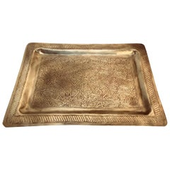 Moroccan Moorish Rectangular Brass Tray Wall Hanging