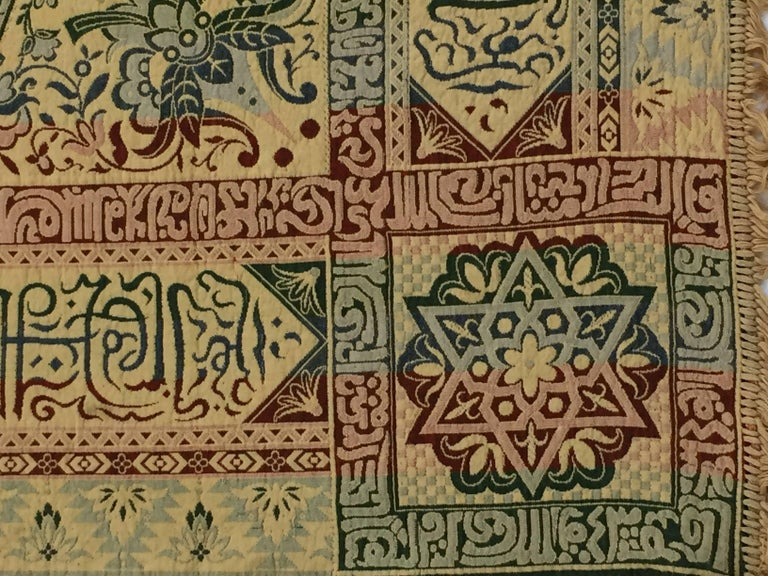 Spanish Moorish Wall Hanging Tapestry with Arabic Writing For Sale 3