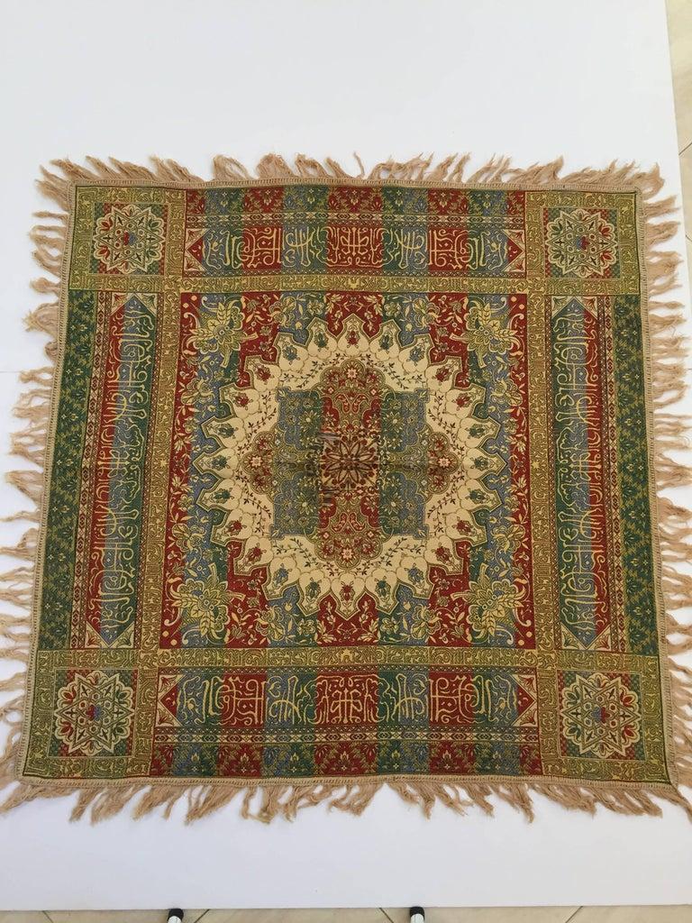 Islamic Spanish Moorish Wall Hanging Tapestry with Arabic Writing For Sale