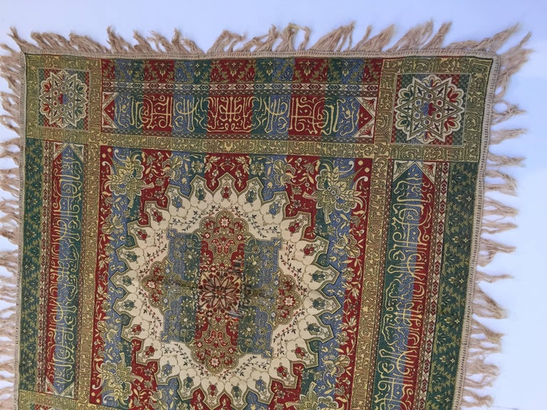 Hand-Crafted Spanish Moorish Wall Hanging Tapestry with Arabic Writing For Sale