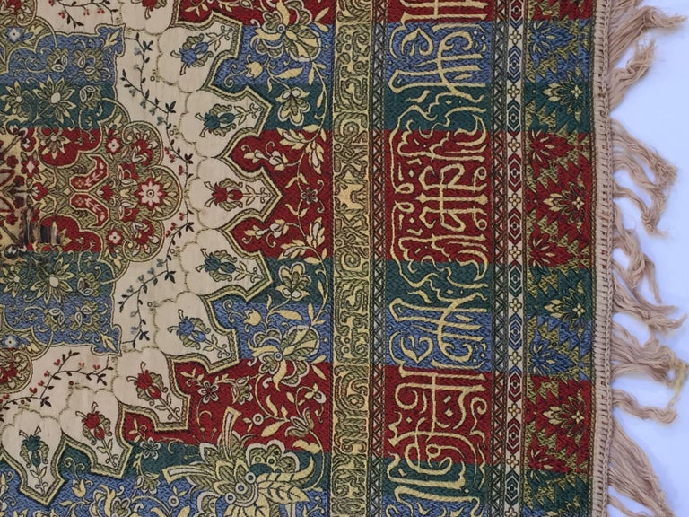 20th Century Spanish Moorish Wall Hanging Tapestry with Arabic Writing For Sale