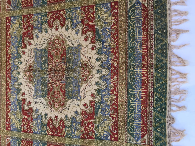 Spanish Moorish Wall Hanging Tapestry with Arabic Writing For Sale 1
