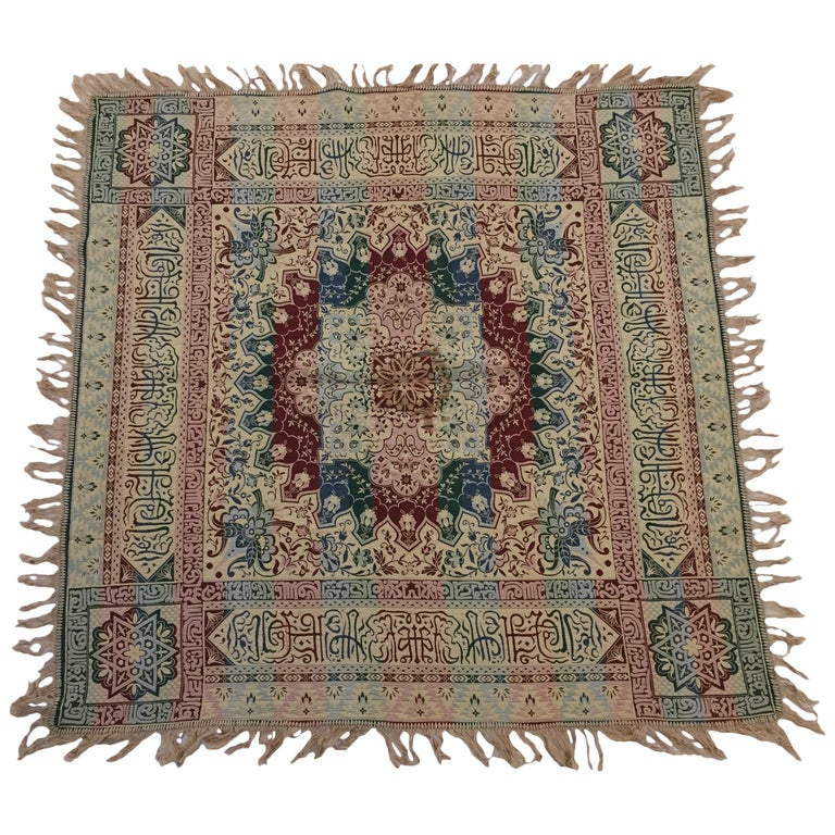 Spanish Moorish Wall Hanging Tapestry with Arabic Writing For Sale