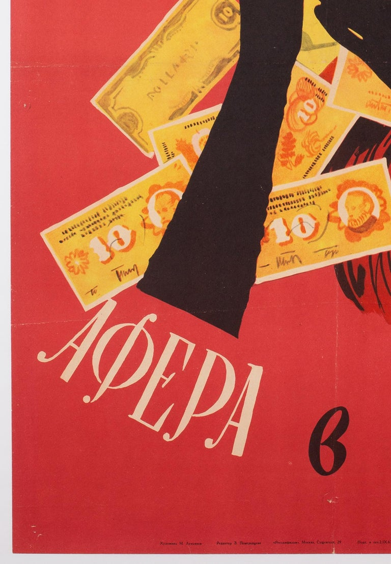 Russian Spielbank-Affare 1963 Russia Film Movie Poster, Lukyanov For Sale