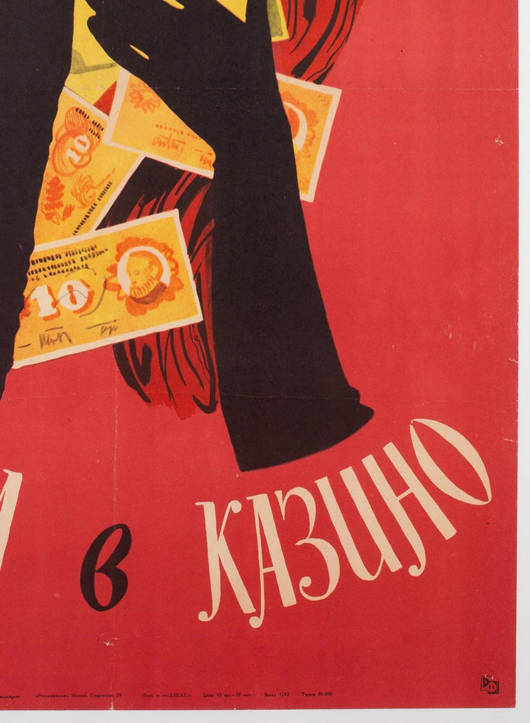 Spielbank-Affare 1963 Russia Film Movie Poster, Lukyanov In Excellent Condition For Sale In Bath, Somerset