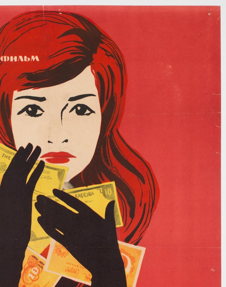 20th Century Spielbank-Affare 1963 Russia Film Movie Poster, Lukyanov For Sale