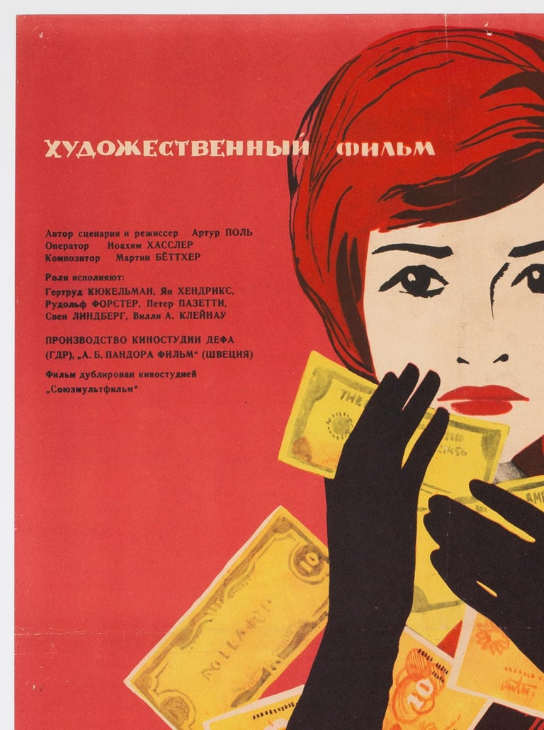 Paper Spielbank-Affare 1963 Russia Film Movie Poster, Lukyanov For Sale