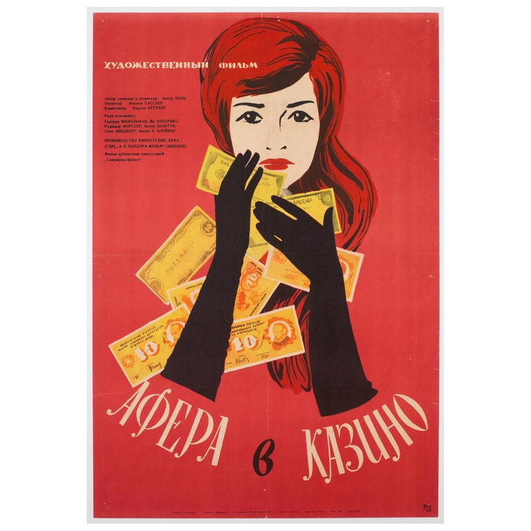 Spielbank-Affare 1963 Russia Film Movie Poster, Lukyanov For Sale