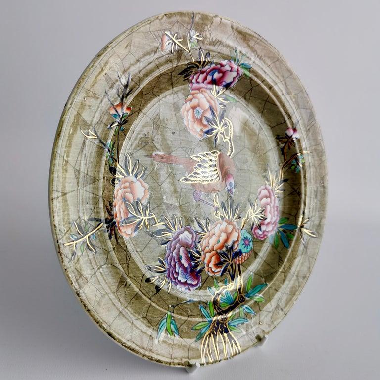 Spode Creamware Plate, Brown Tumbledown Dick Patt. 3716, Regency ca 1824 3