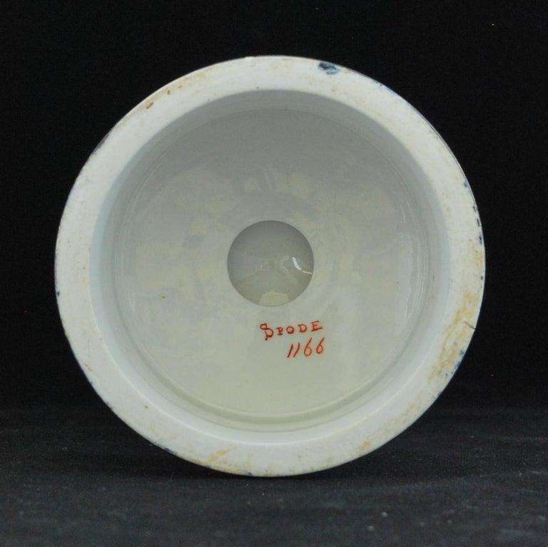 Turned Spode Pattern 1166 Campana Vase For Sale