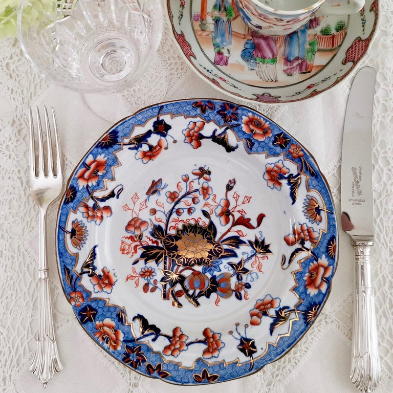 This is a beautiful little Spode plate made between 1822 and 1833. The plate is made of