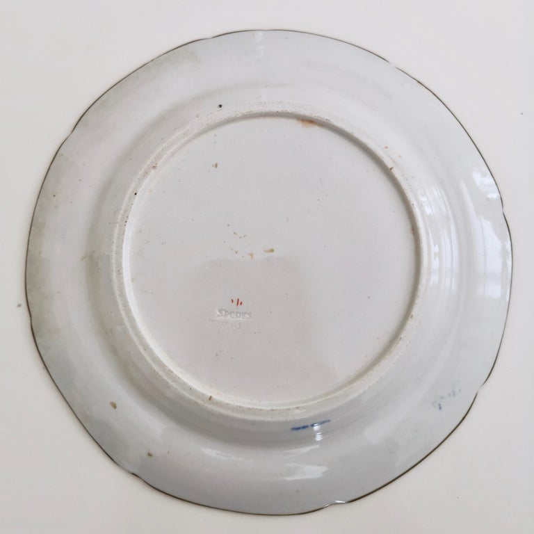 Spode Plate, Bang Up Pattern Chinoiserie New Stone China, Regency 1822-1833 For Sale 1