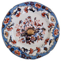 Spode Plate, Bang Up Pattern Chinoiserie New Stone China, Regency 1822-1833