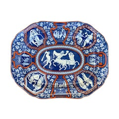 Spode Staffordshire Blue & Orange Charger with Etruscan Pattern, circa 1780-1840