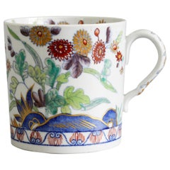 Spode Stone China Coffee Can with Tree in Landscape Pattern 2117, circa 1815