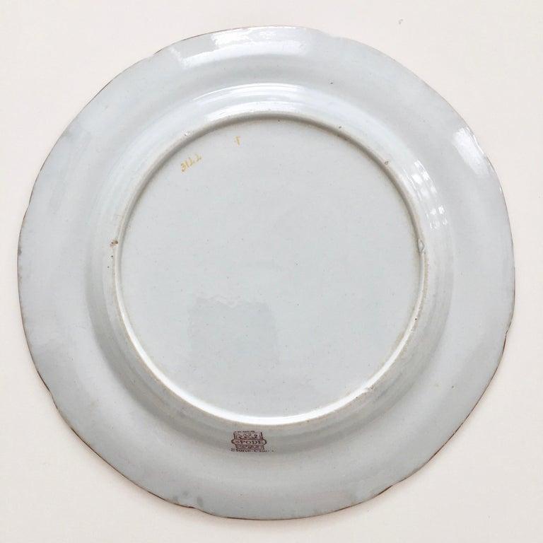 Spode Stone China Plate, Pink Japan Pattern No. 3144, Regency 1812-1833 For Sale 2