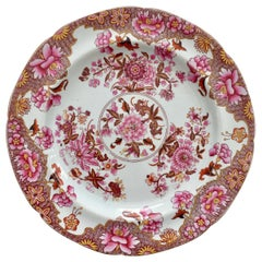 Spode Stone China Plate, Pink Japan Pattern No. 3144, Regency 1812-1833