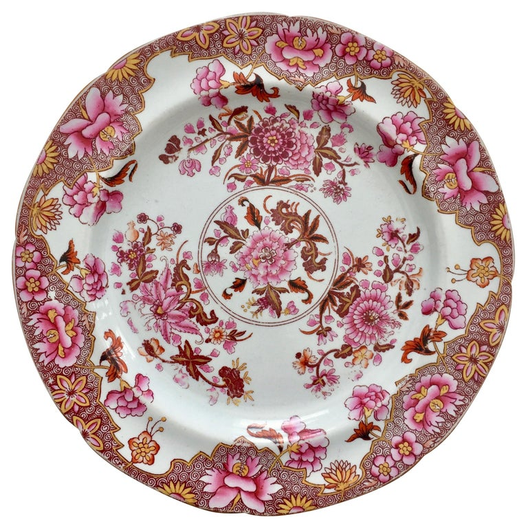 Spode Stone China Plate, Pink Japan Pattern No. 3144, Regency 1812-1833 For Sale