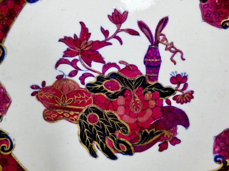 Spode's Imperial Part Dessert Service, Frog Pattern in Mauve, Regency circa 1828 For Sale 7