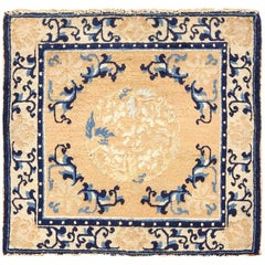 Square Scatter Size Golden Antique Chinese Rug. Size: 2 ft 6 in x 2 ft 6 in