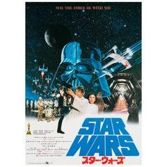 Star Wars 1978 Japanese B2 Film Poster