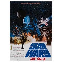 'Star Wars' Original Vintage Movie Poster, Japanese, 1978
