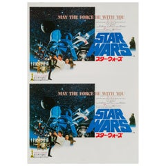 'Star Wars' Japanese Uncut Printer's Proof Poster, 1978