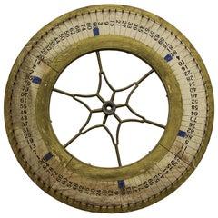 Starburst Game Wheel