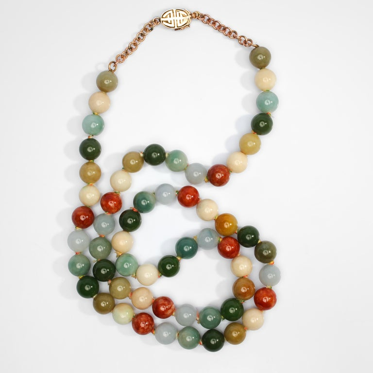 Modern Statement Necklace in Jade and Gold by Gump's San Francisco, Midcentury For Sale