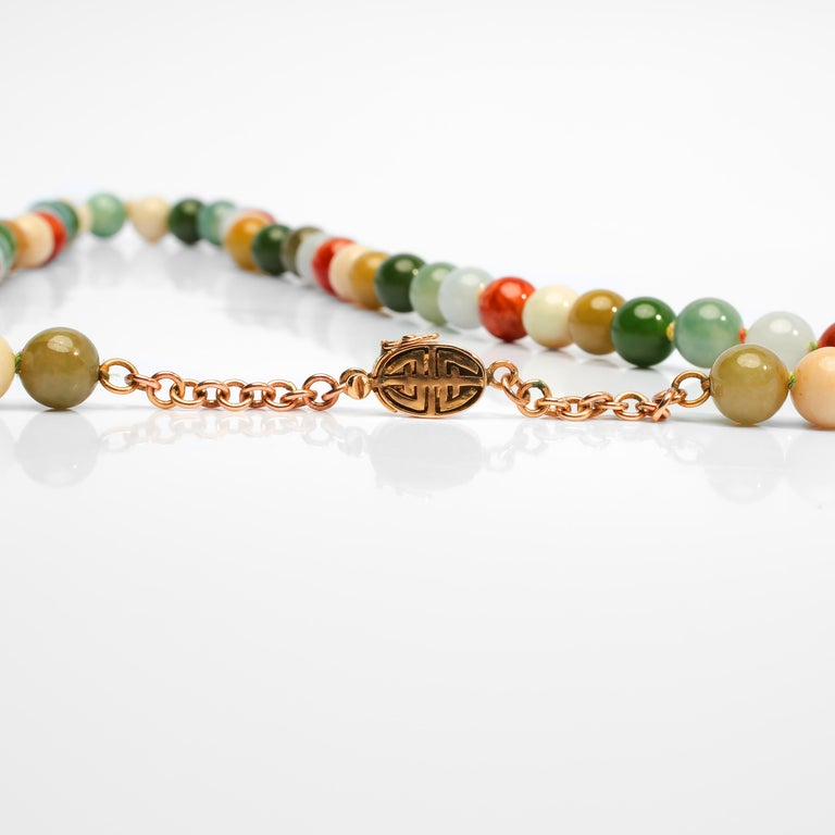 Statement Necklace in Jade and Gold by Gump's San Francisco, Midcentury In Excellent Condition For Sale In Southbury, CT