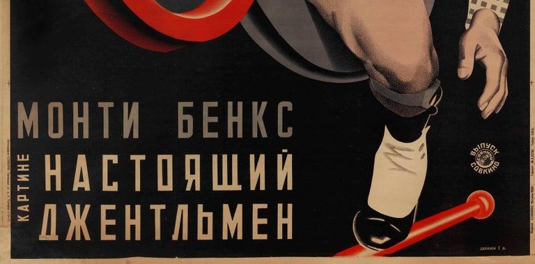 Rare Stenberg Brothers Constructivist Movie Poster Perfect Gentleman Monty Banks For Sale 1