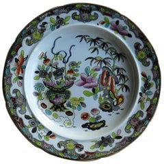 Stephen Folch Plate in Bamboo & Basket Pattern with Royal Arms mark, circa 1825