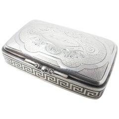 Sterling Silver Case