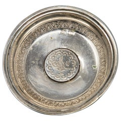 Sterling Silver Coin Dish