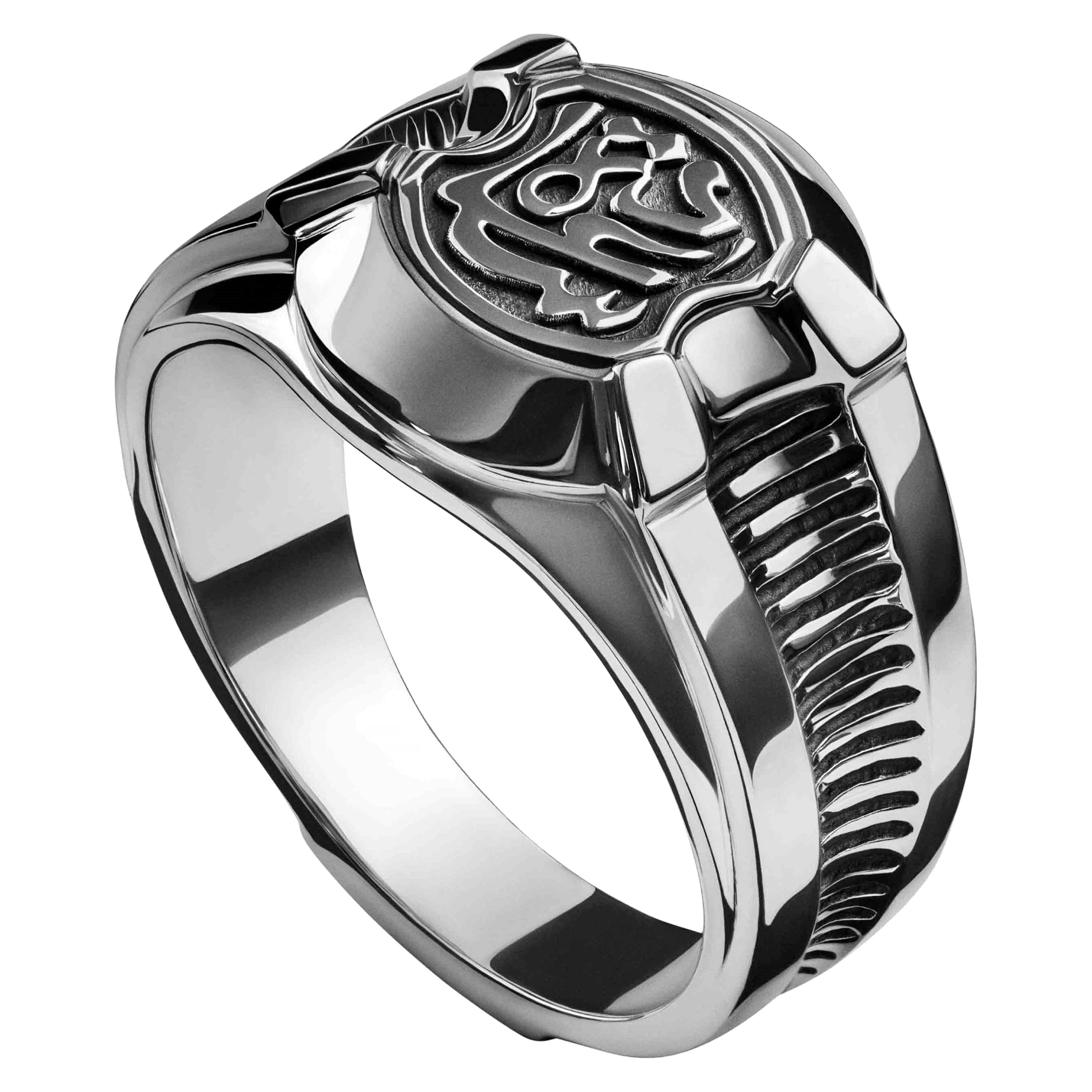 """Sterling Silver Men's """"Happiness"""" Calligraphy Signet Ring"""