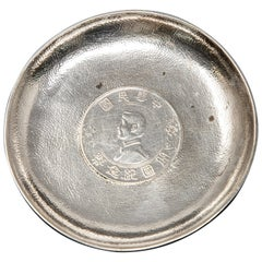 Sterling Silver Tuck Chang Coin Dish