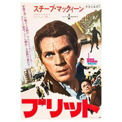 "Steve McQueen ""Bullitt"" Original Vintage Movie Poster, Japanese, 1974"