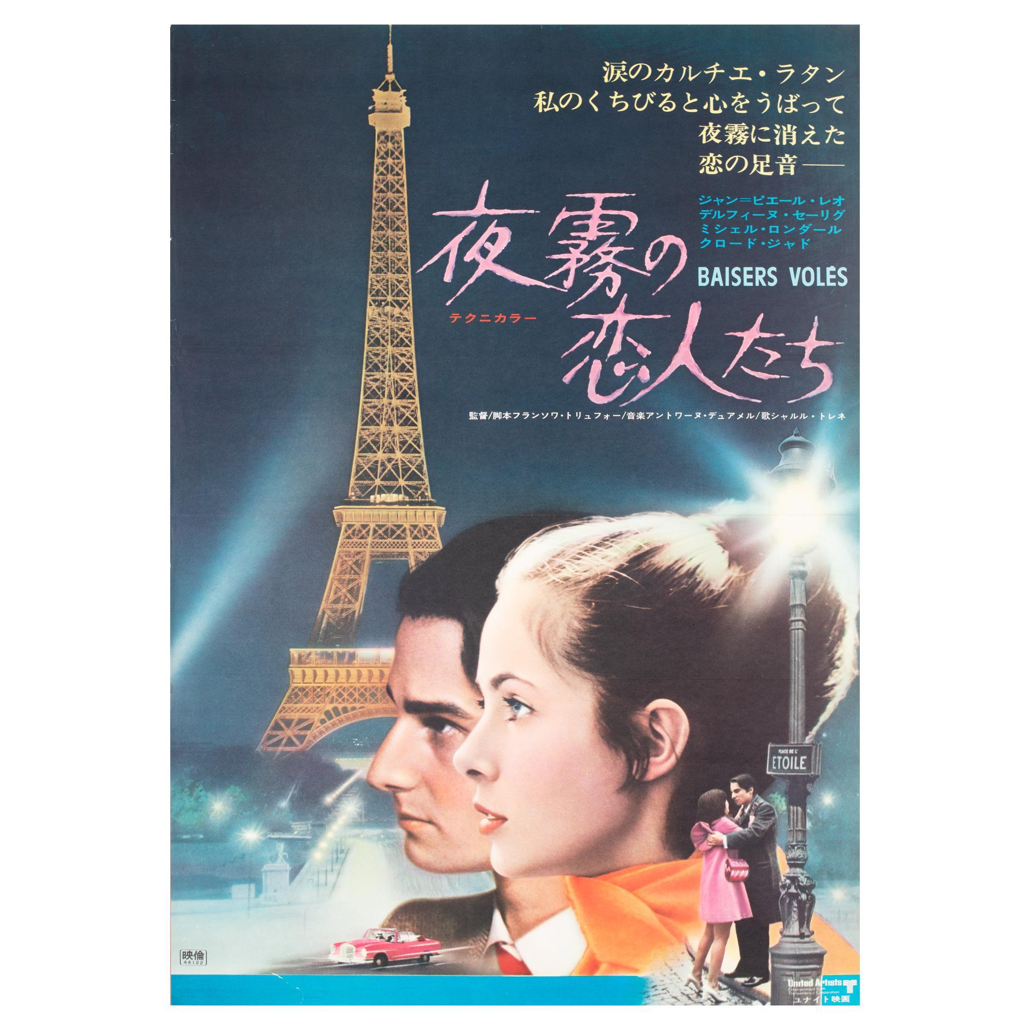 Stolen Kisses 1969 Poster Japanese B2 Film Movie Poster