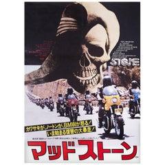 Stone 1974 Japanese B2 Film Poster