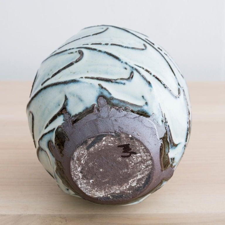 Swedish Stoneware Vase with Nuka Glaze by Mats Svensson For Sale