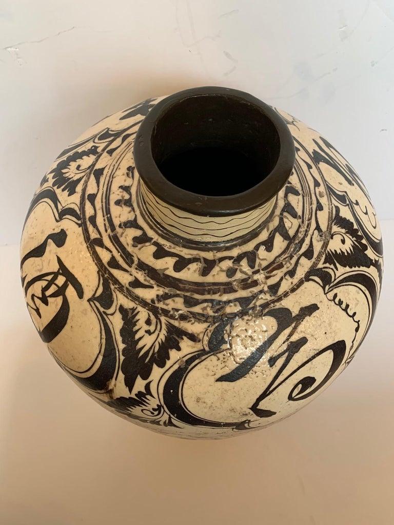 Striking Large Cizhou Ware Vessel Vase For Sale 4