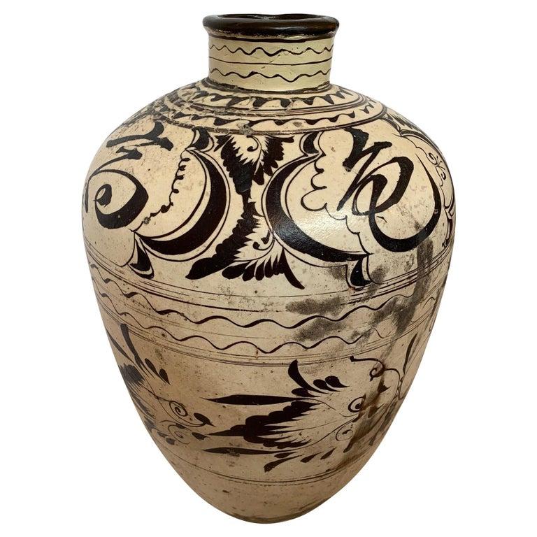 Striking Large Cizhou Ware Vessel Vase For Sale
