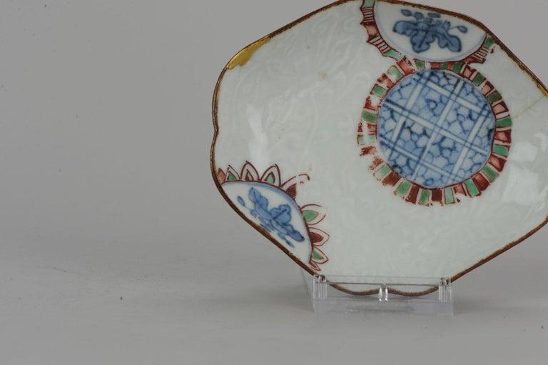 Stunning circa 1640-1650 Japanese Porcelain Plate with Mark Antique Ko-Kutani For Sale 2