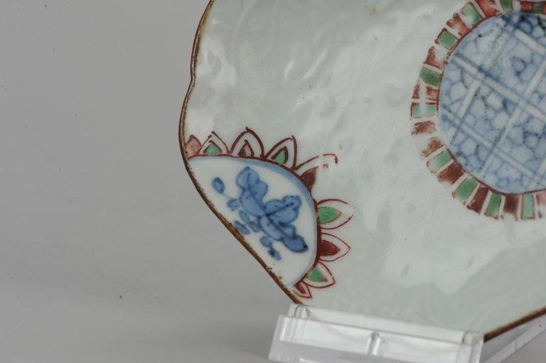 Stunning circa 1640-1650 Japanese Porcelain Plate with Mark Antique Ko-Kutani For Sale 3