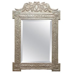 Stunning Indian Silver Repouse Wall Mirror with Ornately Cast and Detailed Frame