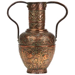 Stylish Antique Asian Twin Handled Repousse Design Copper Vase 19th Century