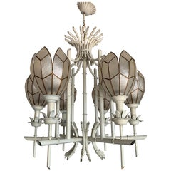 Stylish Midcentury White Metal Bamboo & Flower Design Pendant Light / Chandelier