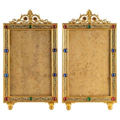 Suite of 2 Photo Frames