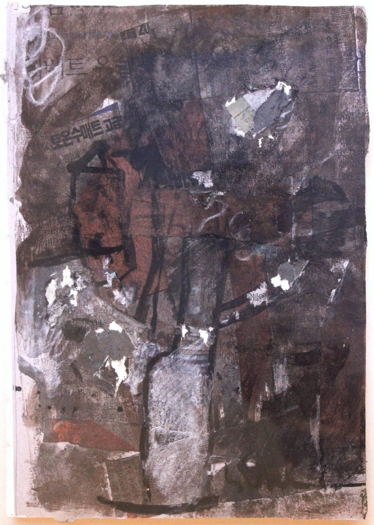 Abstract Composition (Brown and Black) - Painting by Suki Maguire