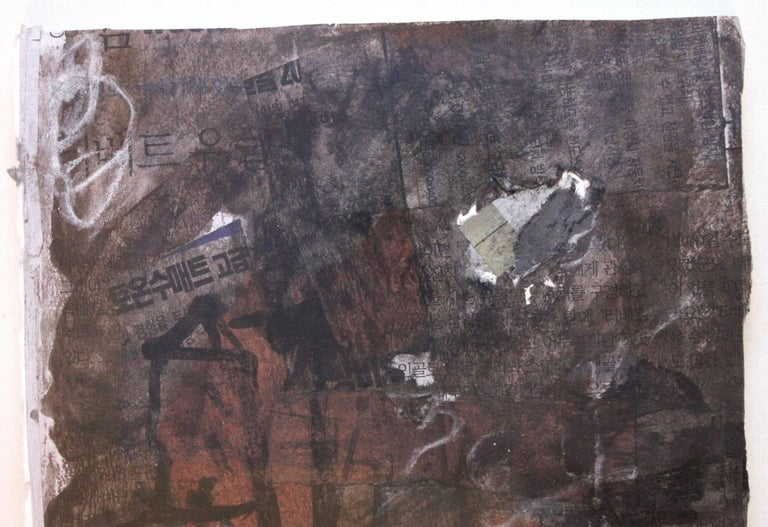 Abstract Composition (Brown and Black) - Beige Abstract Painting by Suki Maguire